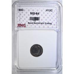 1830 CAPPED BUST HALF DIME H10C RNG CH BU