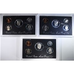 1993, 1994 & 1995 Silver Proof Sets.