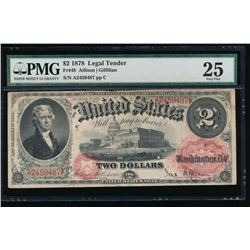 1878 $2 Legal Tender Note PMG 25