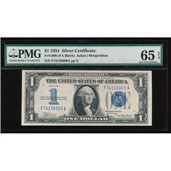1934 $1 Silver Certificate PMG 65EPQ