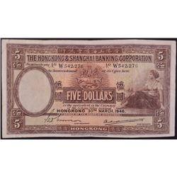 1946 Five Dollar Hong Kong and Shanghai Banking Corporation
