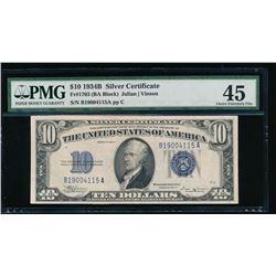 1928B $10 Silver Certificate PMG 45