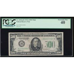 1934A $500 New York Federal Reserve Note PCGS 40