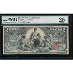 1896 $2 Silver Certificate PMG VF25