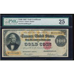1882 $100 Gold Certificate PMG 25