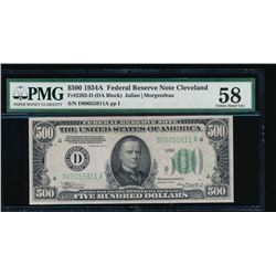 1934A $500 Cleveland Federal Reserve Note PMG 58