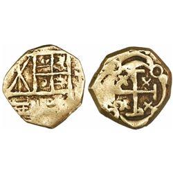 Bogota, Colombia, cob 1 escudo, Charles II, no assayer (Arce), upper half of shield transposed (rare