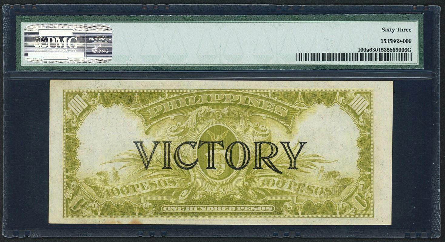 certificate treasury philippines pesos manila 1944 nd victor serial