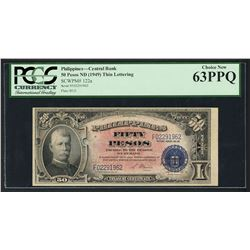 Manila, Philippines, Central Bank, (1949) overprint on Treasury Certificate, 50 pesos, series no. 66
