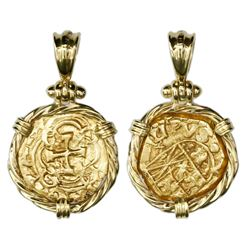 Bogota, Colombia, cob 1 escudo, Philip V, assayer M, mounted cross-side out in 18K twisted-wire gold