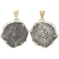 Mexico City, Mexico, cob 8 reales, Philip IV, assayer P, ex-Concepcion (1641), mounted cross-side ou