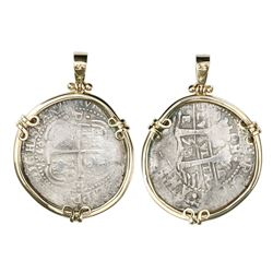Potosi, Bolivia, cob 8 reales, 1653E, dot-PH-dot at top, ex-Capitana (1654), mounted cross-side out