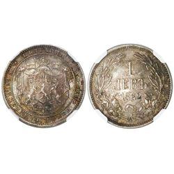 Bulgaria, 1 lev, 1882, NGC MS 62.