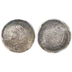 Bogota, Colombia, 1/2 decimo, 1871, PCGS MS63, finest known in PCGS and NGC censuses.