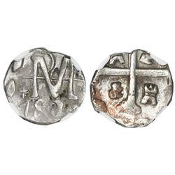 "Tegucigalpa, Honduras, provisional ""imitation cob"" 1/2 real, 1823, four-digit date, rare, NGC AU det"