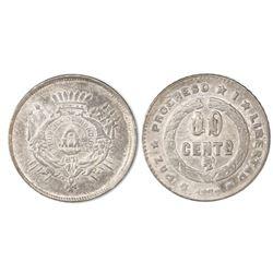 Honduras, 10 centavos, 1895/1, denomination 10/UN, NGC AU 53, finest and only known specimen in NGC
