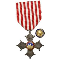 Chile, silver star cross military medal (decoration), 1883, Battle of Huamachuco.