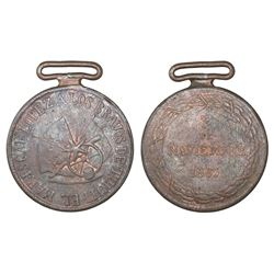 Paraguay, bronze military medal, 1867, Battle of Tuyuti, rare.