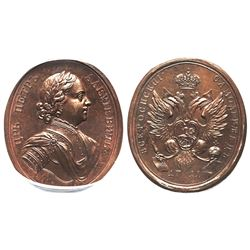 Russia, oval bronze late-1700s novodel medal, Peter I ( the Great ), 1711, Prut campaign, PCGS SP63.