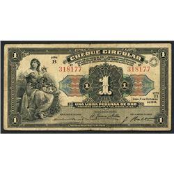 Lima, Peru, Junta de Vigilancia, 1 libra, 3-10-1914, series B, serial 318177.