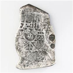 Mexico City, Mexico, cob 8 reales, Philip V, assayer not visible, ex-Treasure Salvors.