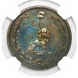 Paraguay (struck at the Birmingham mint, England), copper 1/12 real, 1845, NGC AU 50 BN.