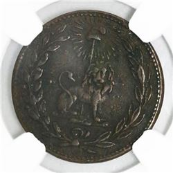 Asuncion, Paraguay, copper 1/12 real, 1845, NGC VF 35 BN.