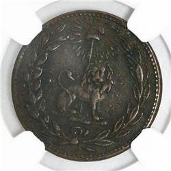 Asuncion, Paraguay, copper 1/12 real, 1845, NGC VF 35 BN.
