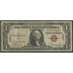 1935-A $1 One Dollars Hawaii Brown Seal Silver Certificate Bank Note Bill