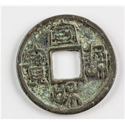 1119-25 China Song Xuanhe 1 Cash Hartill-16.470