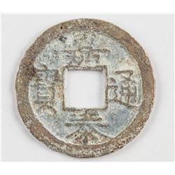 1201-04 China Song Jiatai 1 Cash Hartill-17.482