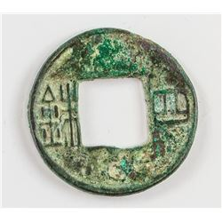 420-479 Chinese Southern Dynasty Song Sizhu Bronze