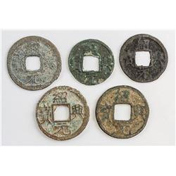 5 Assorted 1131-1162 China Shaoxing Yuanbao Bronze