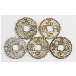 5 Assorted 1208-24 China Jiading Tongbao Bronze