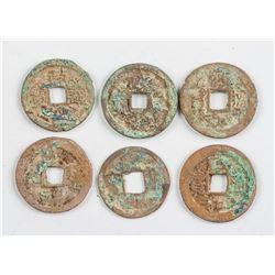 1101-1125 Song Zhenghe Bronze Coins 6 PC