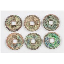 1368-1398 Ming Hongwu 1 Cash Hartill- 20.57 6 PC