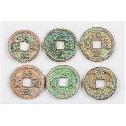 1368-98 Ming Hongwu 1 Cash Hartill- 20.57 6 PC