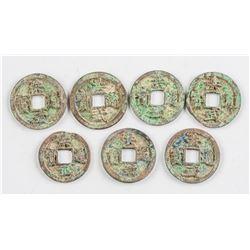 1368-1398 Ming Hongwu 1 Cash Hartill-20.57 7 PC