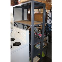 METAL FIVE TIER UTILITY SHELF