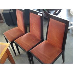 SET OF THREE UPOLSTERED MODERN DINING CHAIRS