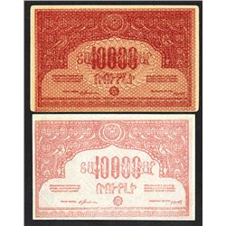 Armenian Socialist Soviet Republic. 1921 Issue Banknote Pair.