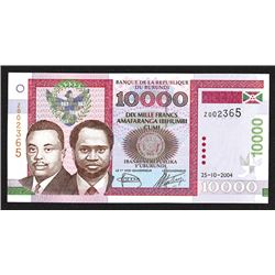 Banque de la Republique du Burundi, 2004, Issued Banknote