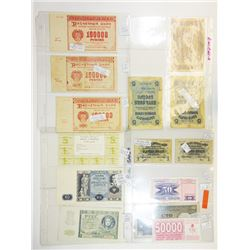 Ceylon, India, & Malaya.  1940-1960s. Group of 26 Issued Notes.