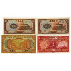Bank of Communications 1914 to 1942 Banknote Assortment.