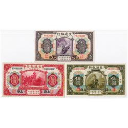 Bank of Communications 1914, 1931 and 1935 Banknote assortment.