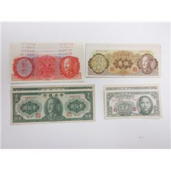 Central Bank of China, 1946-1949 Banknote Assortment.