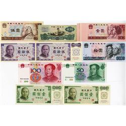 China Banknote Assortment ca.1960 to 1996 Issues.