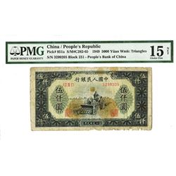 Peoples Bank of China, 1949 Issue.