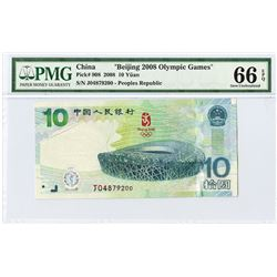 "Peoples Republic, 2008, ""Beijing 2008 Olympic Games"" Banknote."