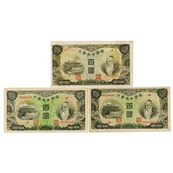 Central Bank of Manchukuo, 1938 Banknote Trio.